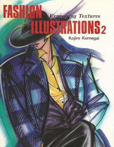Fashion Illustrations 2: Expressing Textures, Kumagai, Kojiro