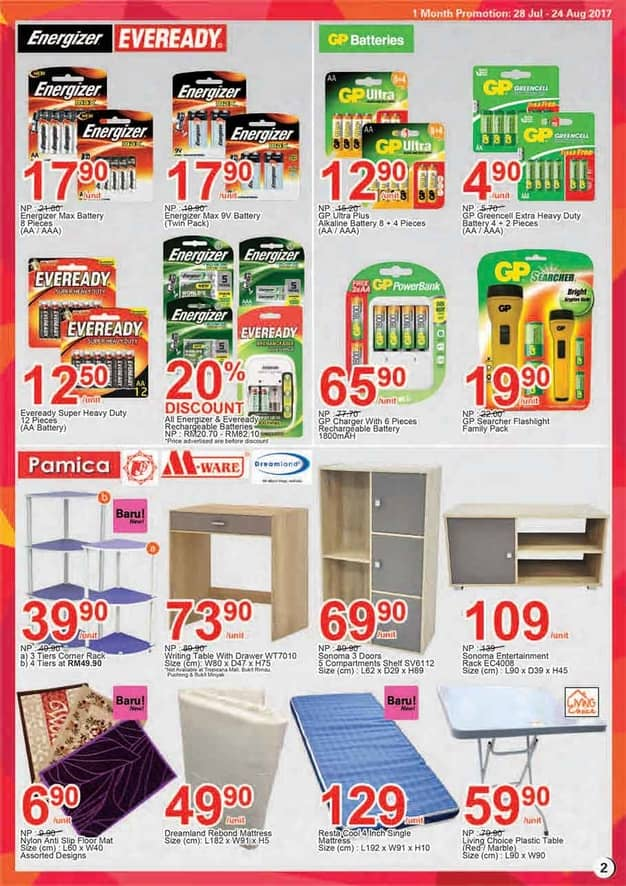 Aeon Big Catalogue (28 July - 24 August 2017)