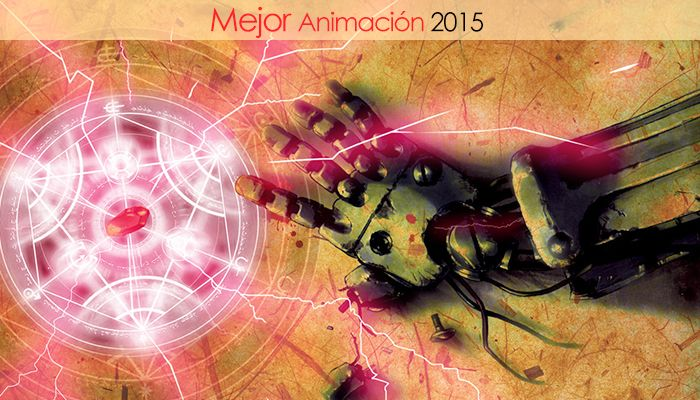Eliminatorias Nominados a Mejor Animación 2015