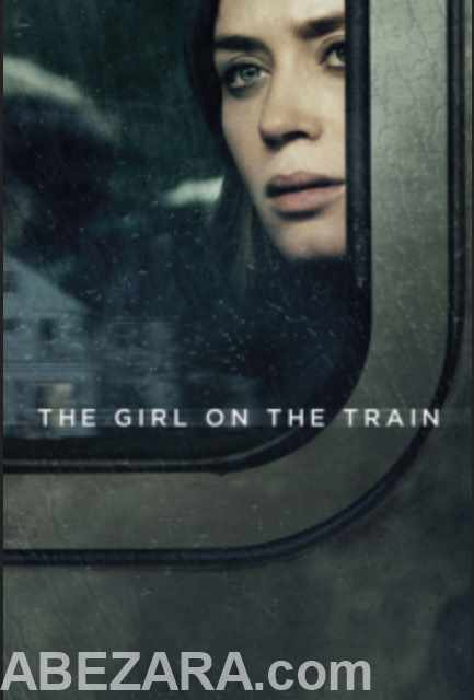 The Girl on the Train / გოგონა მატარებელში