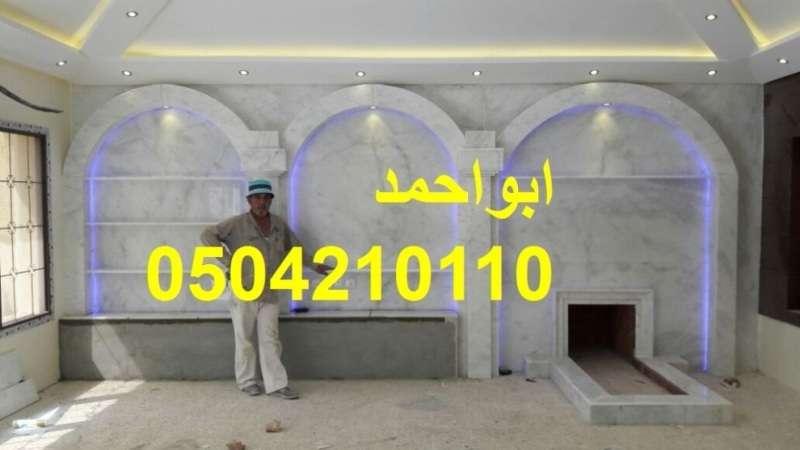 مشبات ينبع,مشبات العلا,0504210110 AOe2m5.jpg