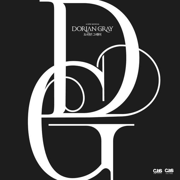 Kim Junsu (Xia) - Dorian Gray Musical OST K2Ost free mp3 download korean song kpop kdrama ost lyric 320 kbps