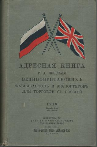 Directory of British Manufacturers for Russian Trade 2nd Edition 1918 HC, R.A. Lenski