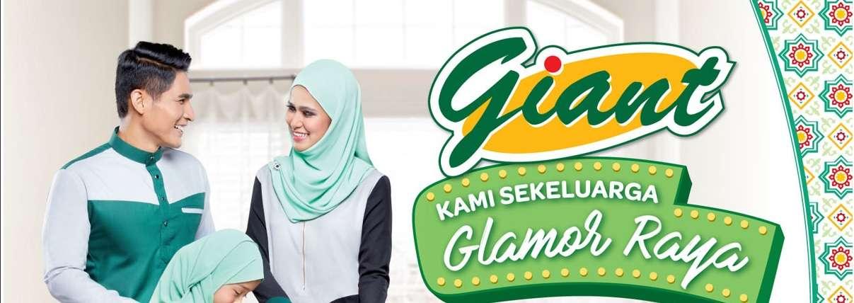 Giant Catalogue (18 May 2017 - 28 Jun 2017)
