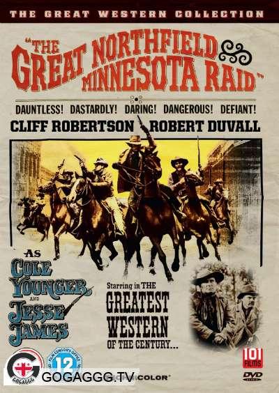 The Great Northfield Minnesota Raid / დიდი ძარცვა ნორტფილში
