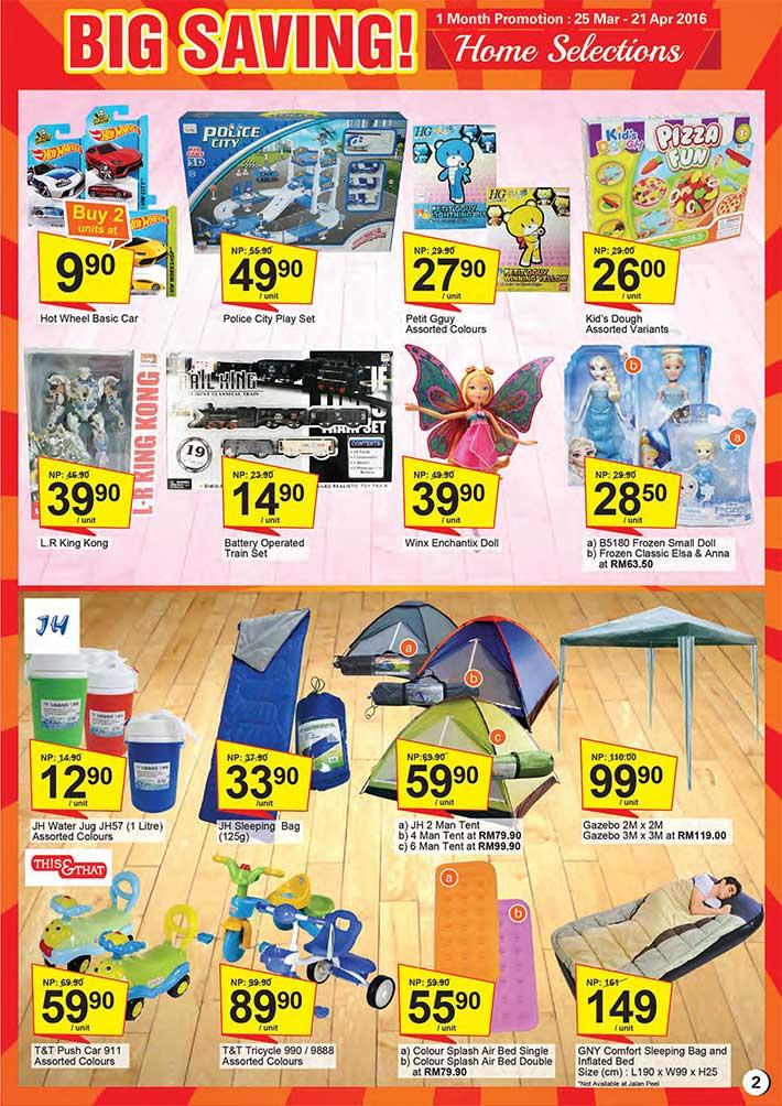 Aeon Big Catalogue (25 March - 21 April 2016)