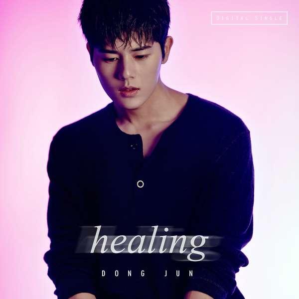 Kim Dong Jun (ZE:A) - Healing K2Ost free mp3 download korean song kpop kdrama ost lyric 320 kbps