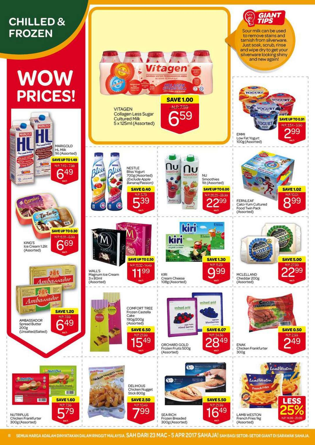 Giant Catalogue (23 March 2017 - 5 April 2017)