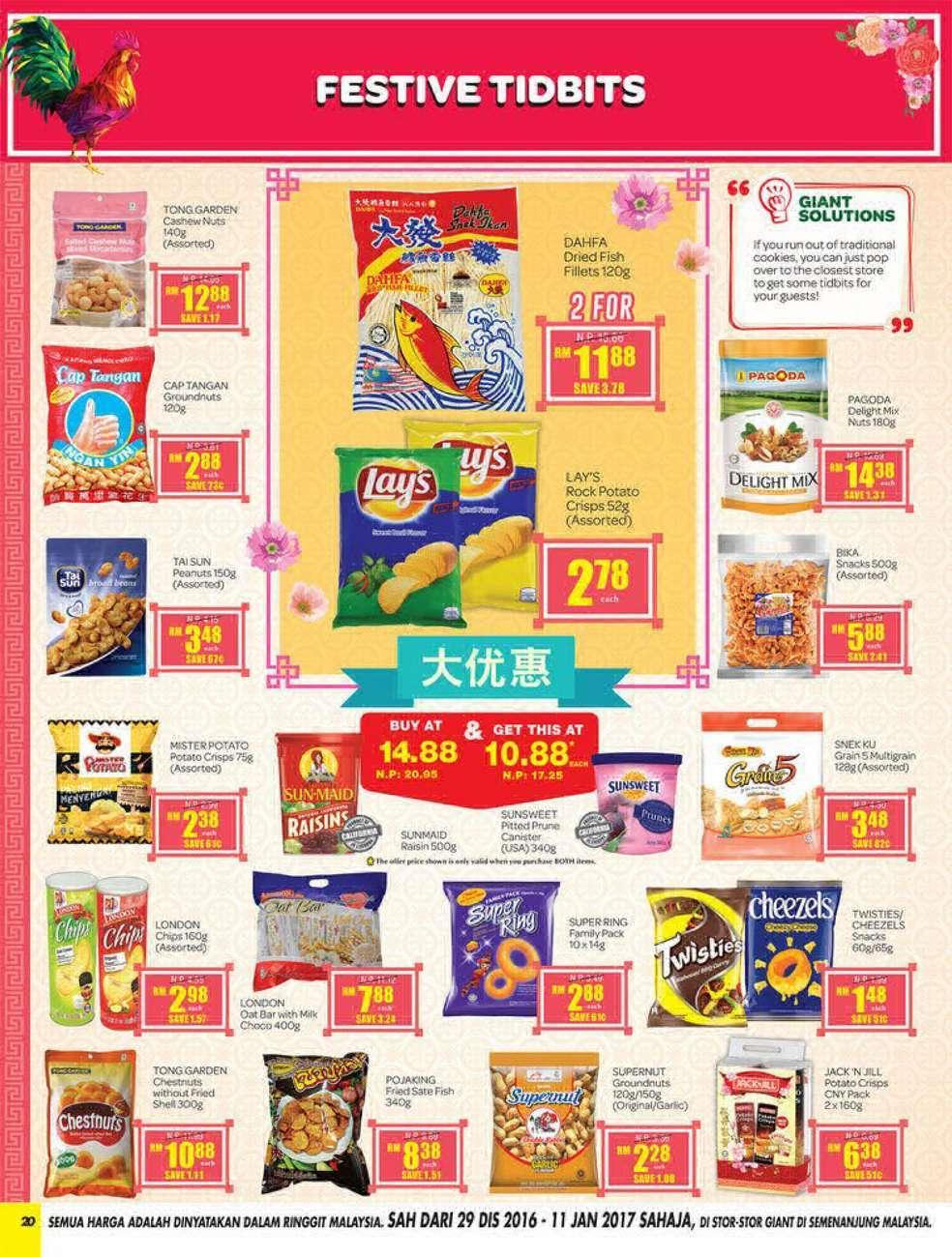 Giant Catalogue (29 December 2016 - 11 January 2017)