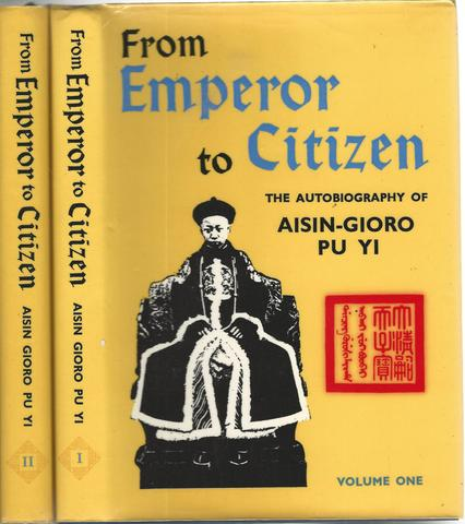 From Emperor to Citizen: The Autobiography -Two Volumes, Aisin-Gioro Pu Yi, Jenner, W. J. F. (translator)