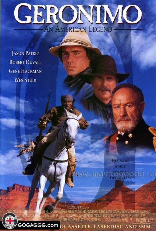ჯერონიმო: ამერიკული ლეგენდა | Geronimo: An American Legend  (ქართულად)