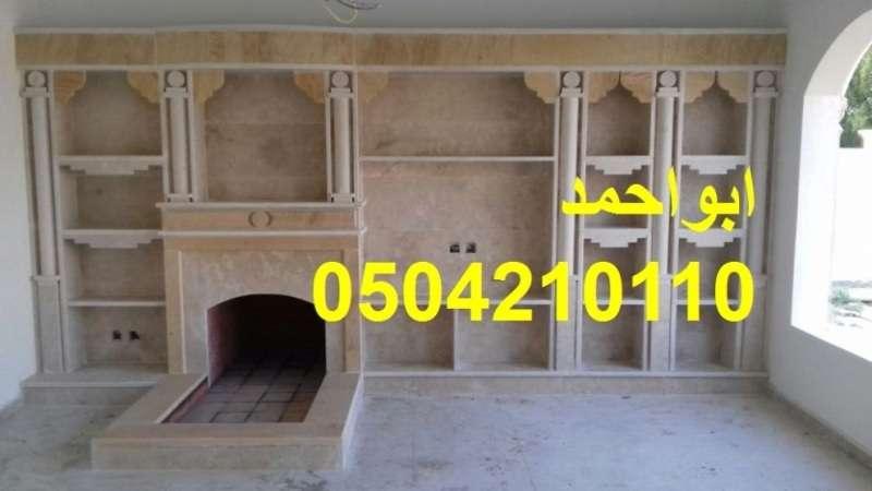 مشبات الخبر,مشبات القطيف,0504210110 KXkpNR.jpg