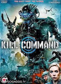 მოკვლის განკარგულება / Kill Command