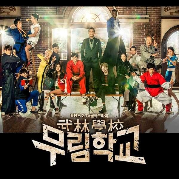 Lee Hyun Woo - Moorim School OST Part.3 - One Thing K2Ost free mp3 download korean song kpop kdrama ost lyric 320 kbps