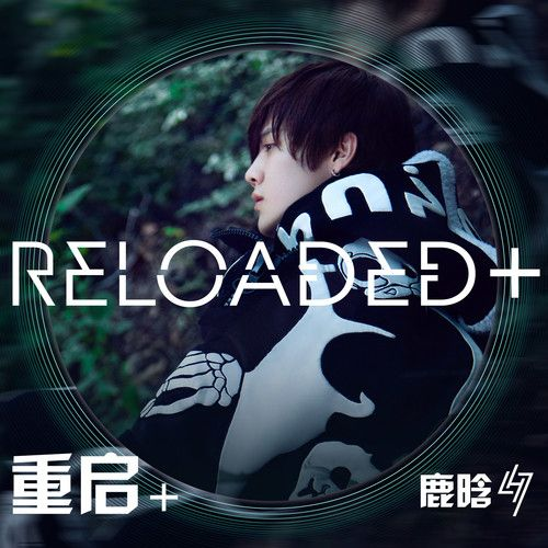 Luhan - Reloaded + (Full Mini Album) - Excited K2Ost free mp3 download korean song kpop kdrama ost lyric 320 kbps