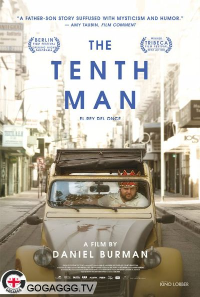 The Tenth Man / მეათე კაცი (2016)