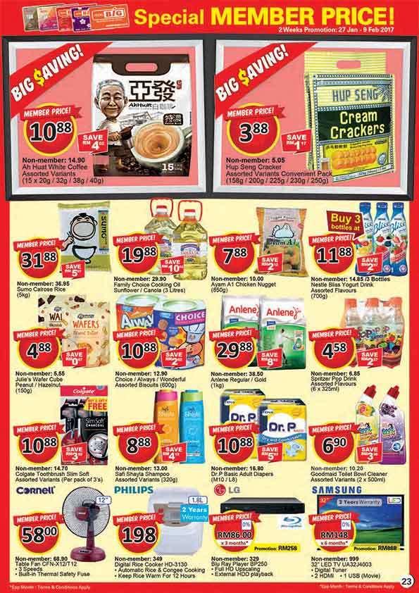 Aeon Big Catalogue (27 January - 9 February 2017)