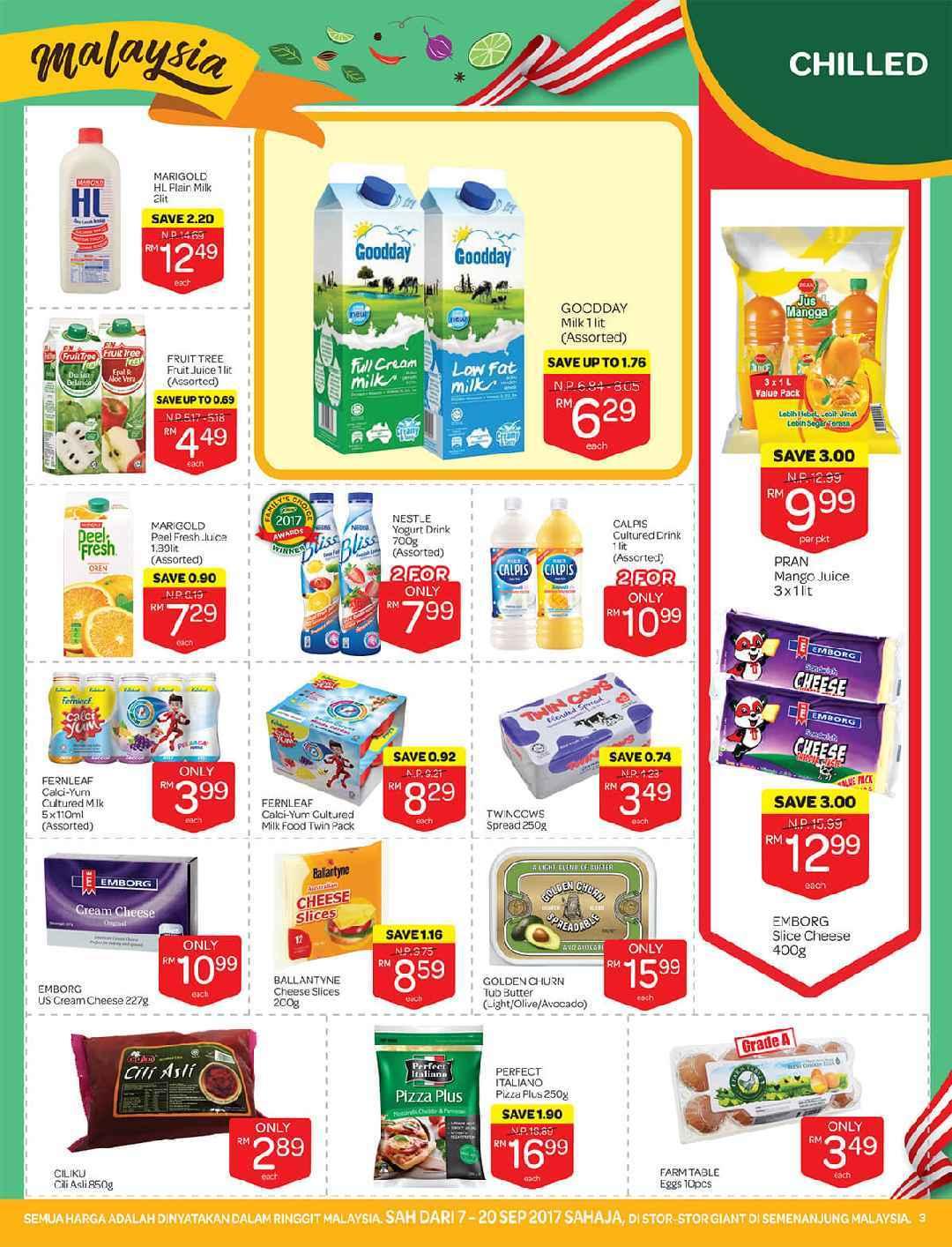 Giant Catalogue (7 September - 20 September 2017)