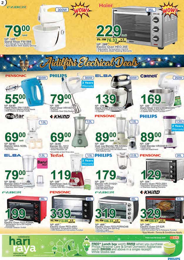 Aeon Big Catalogue (19 May - 15 June 2017)
