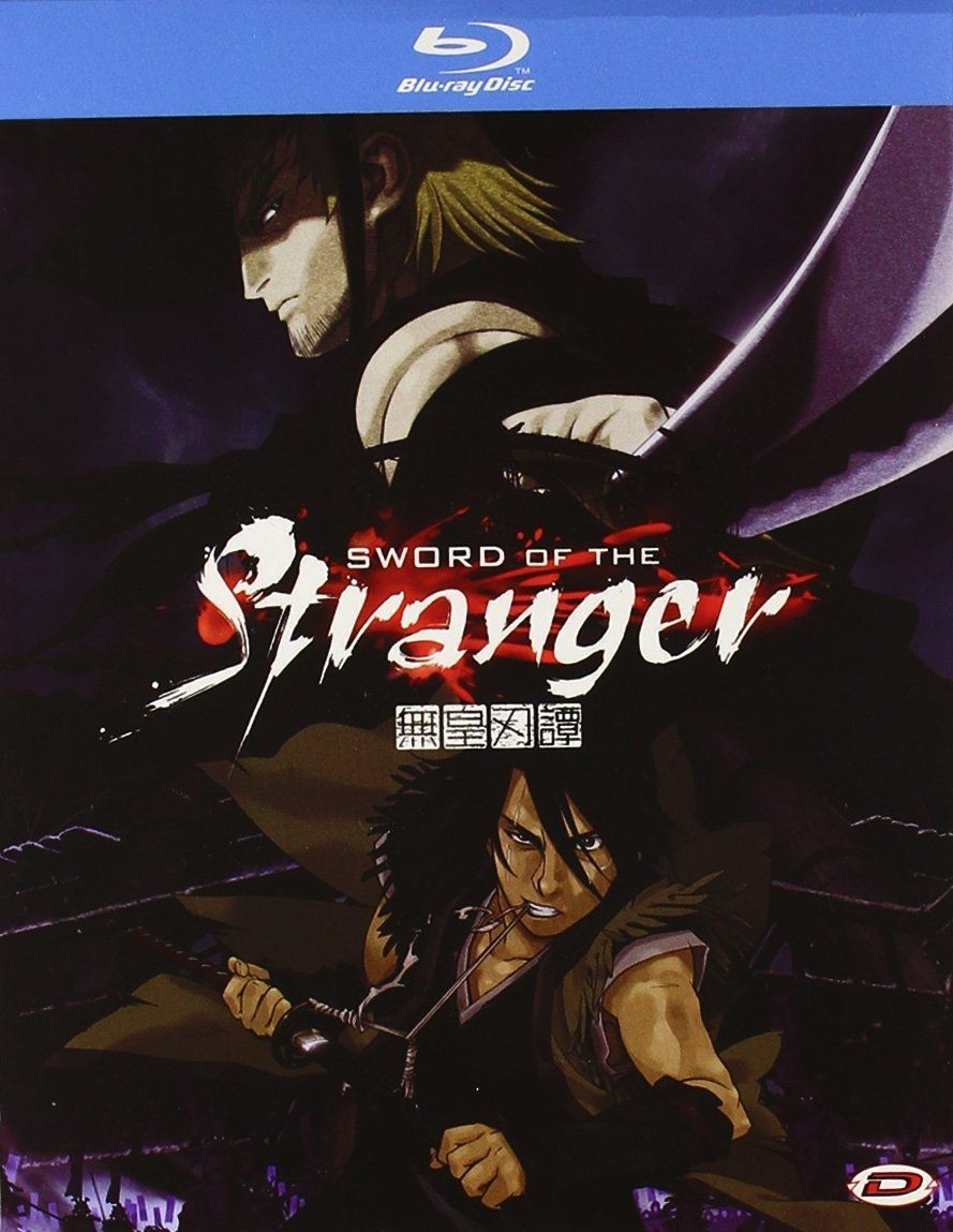 Sword Of The Stranger (2007) BDRip 480p AC3 ITA JAP Sub - DDN