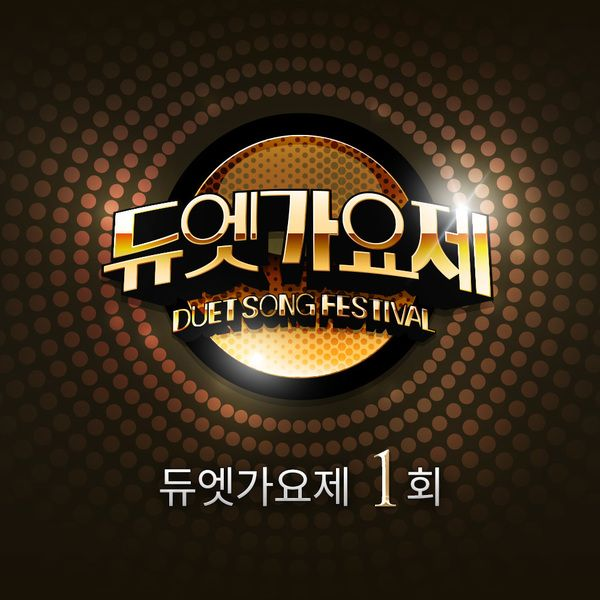 Solji (EXID), Du Jin Su, Jessi (Lucky J), Kim Seok Koo – Duet Song Festival K2Ost free mp3 download korean song kpop kdrama ost lyric 320 kbps