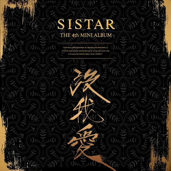 Sistar - Insane Love (Full Mini Album) - I Like That + MV K2Ost free mp3 download korean song kpop kdrama ost lyric 320 kbps