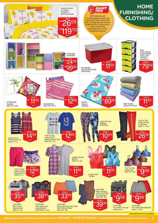 Giant Catalogue (2 February 2017 - 15 February 2017)