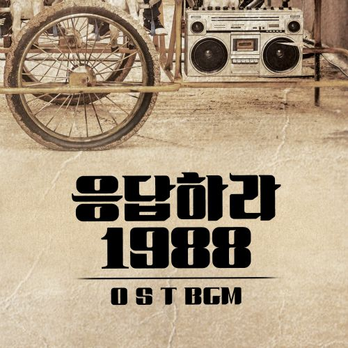Reply 1988 OST (Full OST Background Music BGM) - Various Artists K2Ost free mp3 download korean song kpop kdrama ost lyric 320 kbps