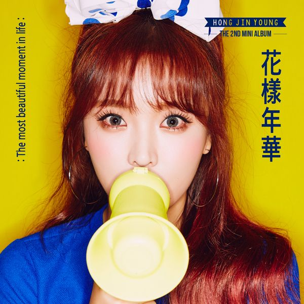Hong Jin Young - The Most Beautiful Moment in Life (Full Mini Album) K2Ost free mp3 download korean song kpop kdrama ost lyric 320 kbps