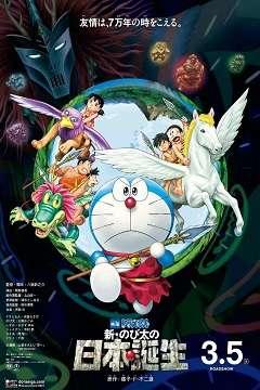 Doraemon: Taş Devri Macerası - 2016 Türkçe Dublaj BRRip indir