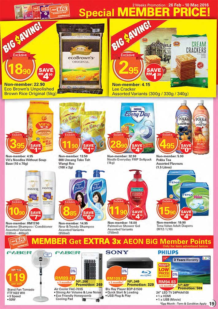 Aeon Big Catalogue (26 February - 10 March 2016)
