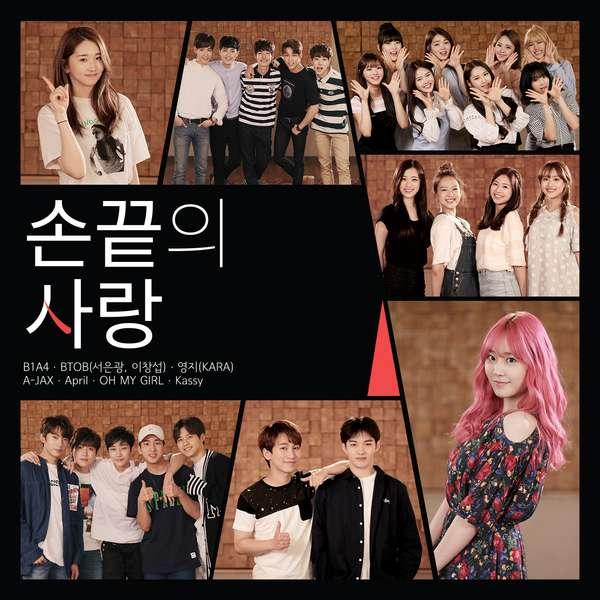 B1A4, BTOB, Youngji (KARA), April, Oh My Girl, Kassy, A-JAX - Fingertips Love K2Ost free mp3 download korean song kpop kdrama ost lyric 320 kbps
