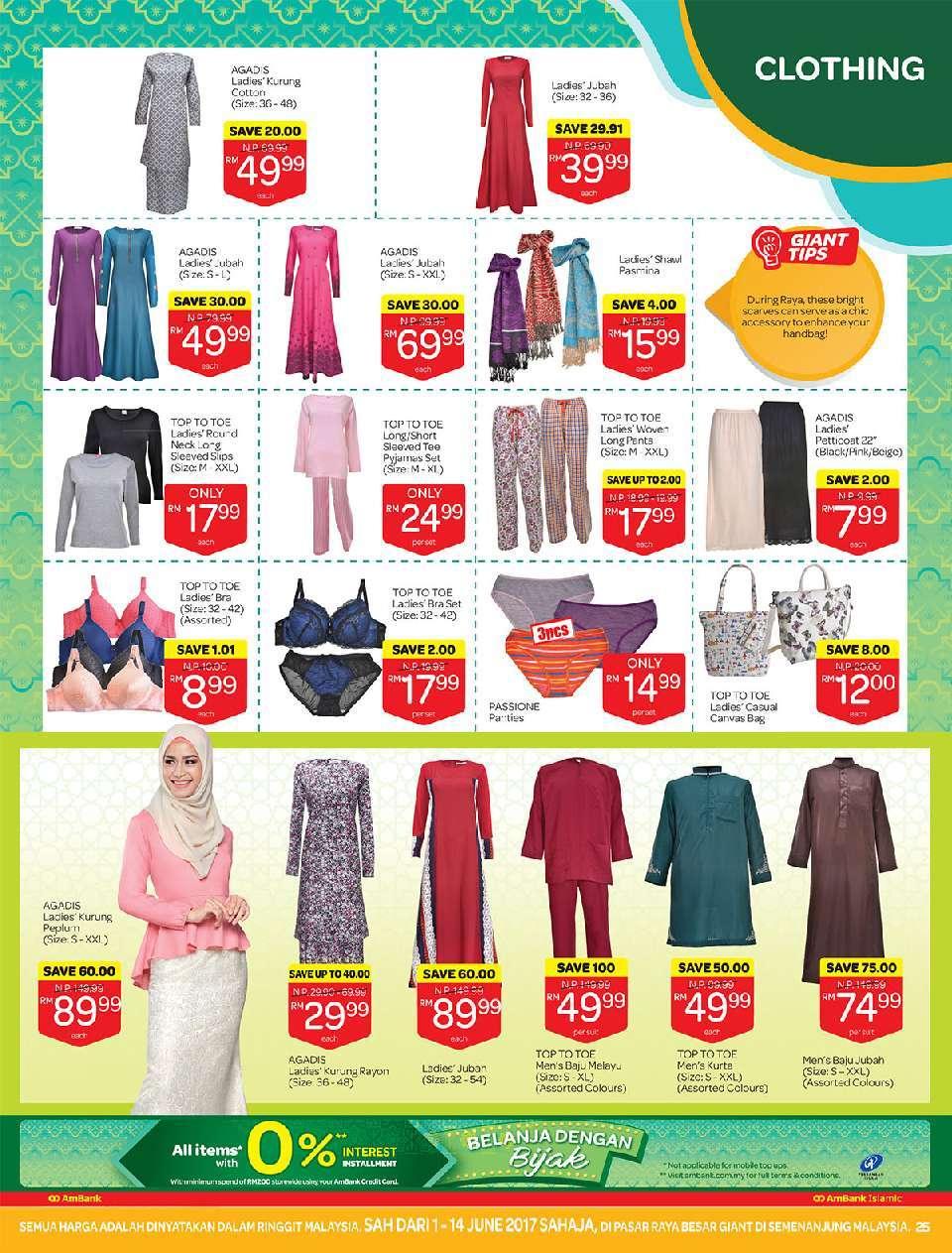 Giant Catalogue (1 June 2017 - 14 Jun 2017)