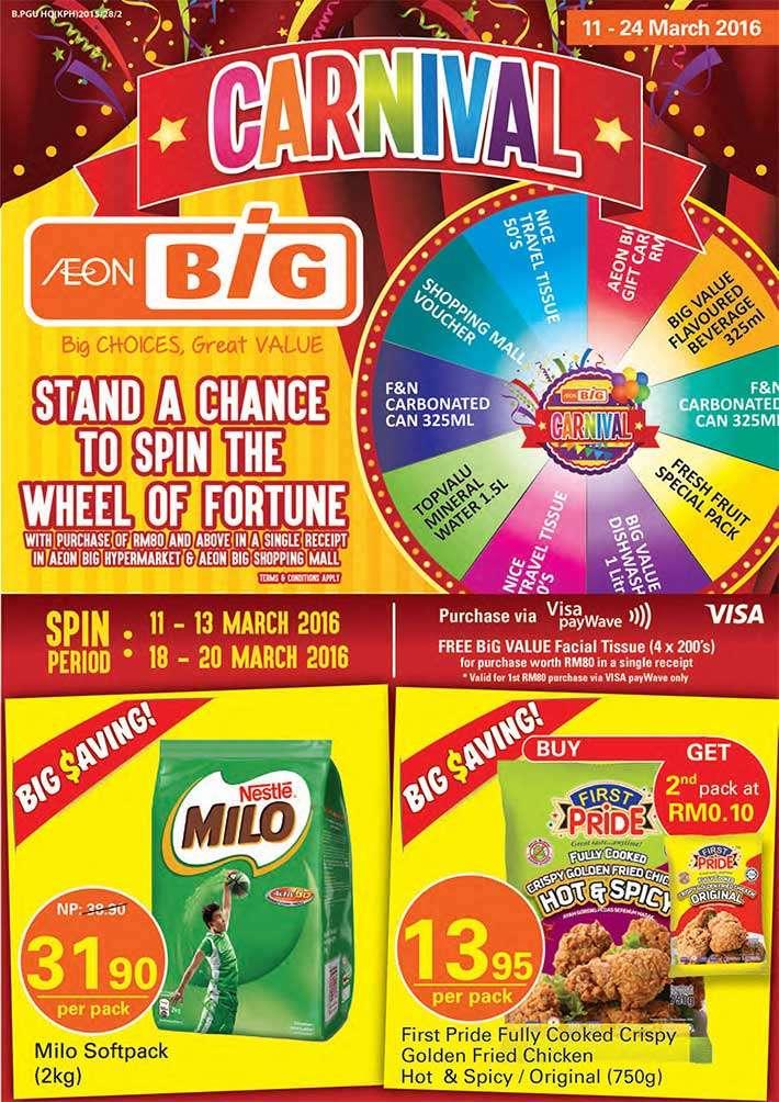 Aeon Big Catalogue (11 March - 24 March 2016)