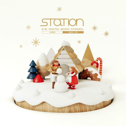Shin Yong Jae (4Men), Luna f(x) - It's You (SM Station) K2Ost free mp3 download korean song kpop kdrama ost lyric 320 kbps