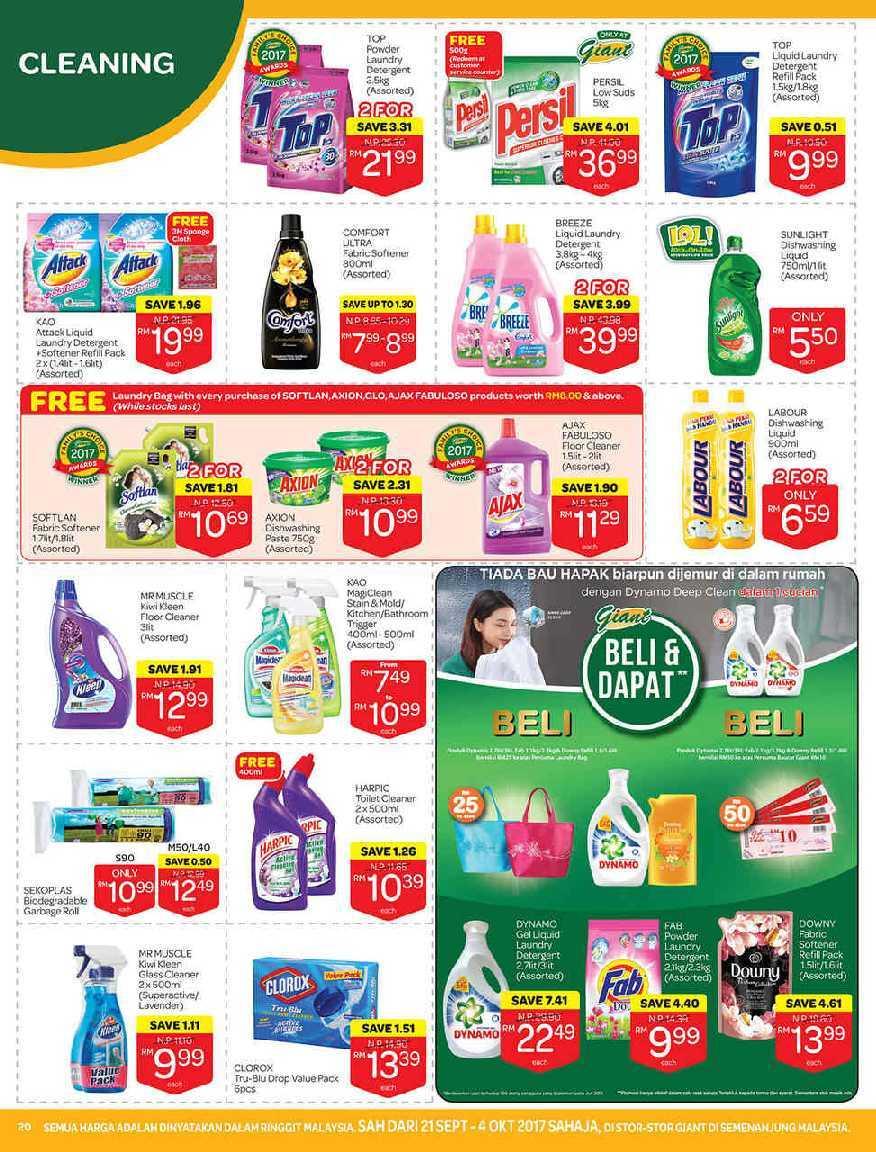 Giant Catalogue (21 September - 4 October 2017)