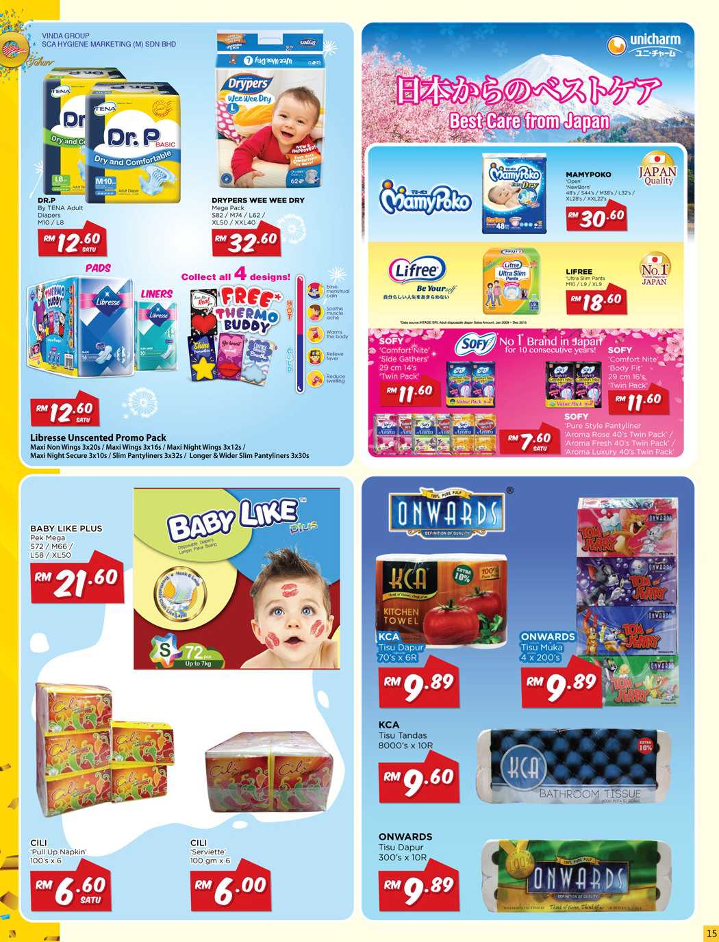Mydin Catalogue(17 August – 3 September 2017)