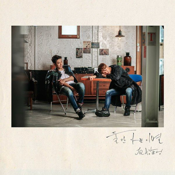 JQ, Kang Gyun Seong (Noel) - Farewell Alone Known K2Ost free mp3 download korean song kpop kdrama ost lyric 320 kbps