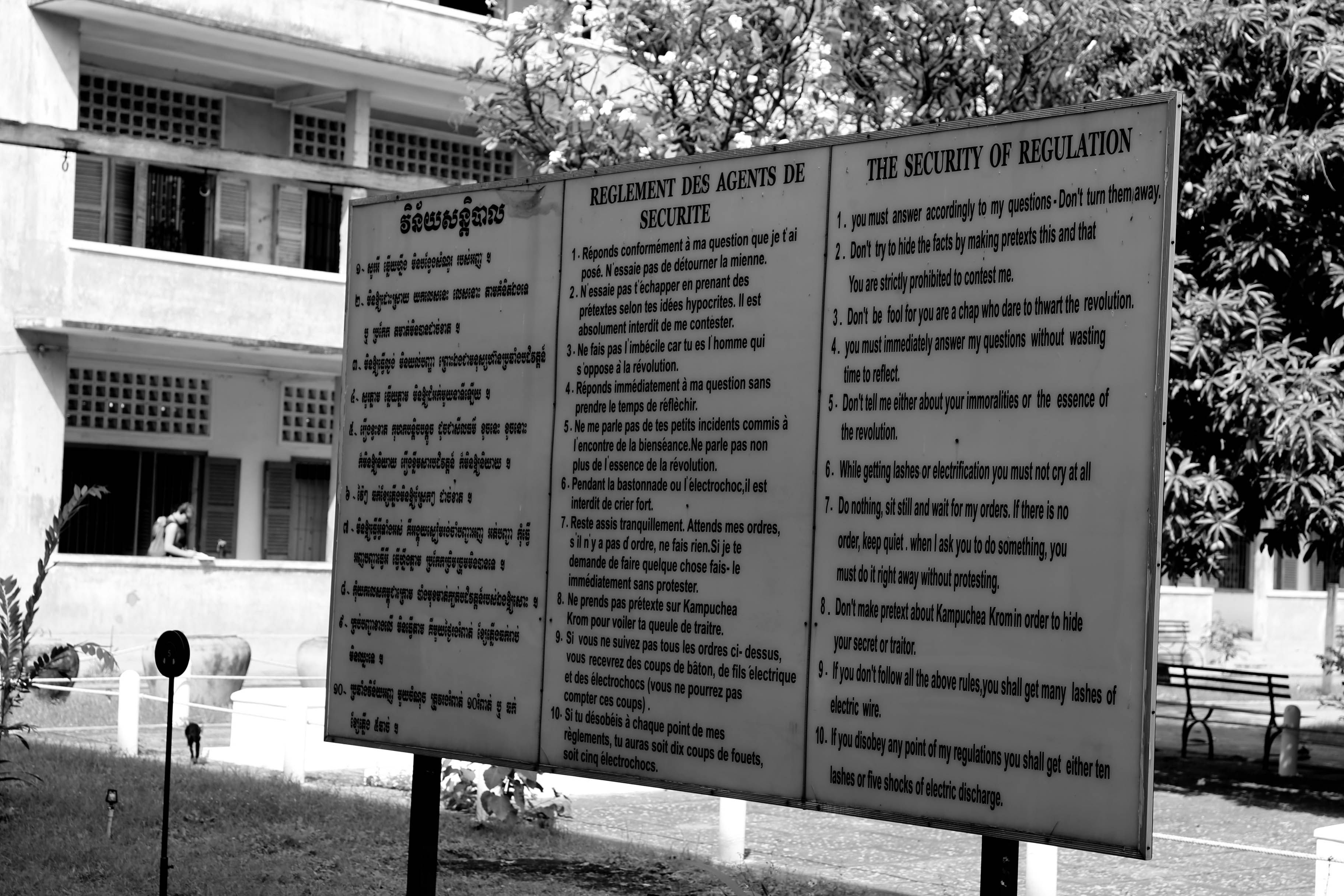 rules genocide museum