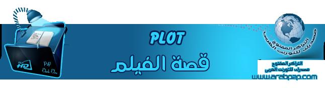 18 arabp2p.com