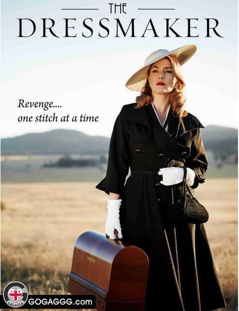 მკერავი ქალი | The Dressmaker