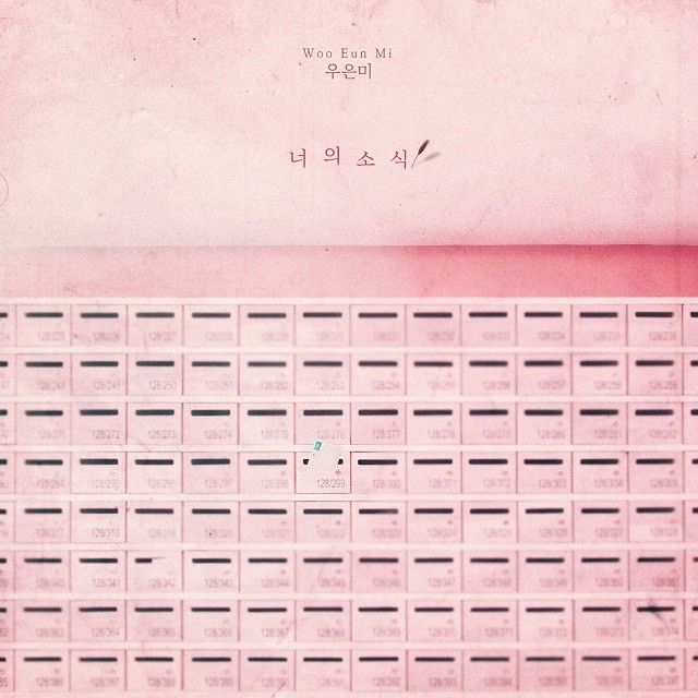 [Single] Woo Eun Mi – Mysterious Personal Shopper OST Part.8 (MP3)