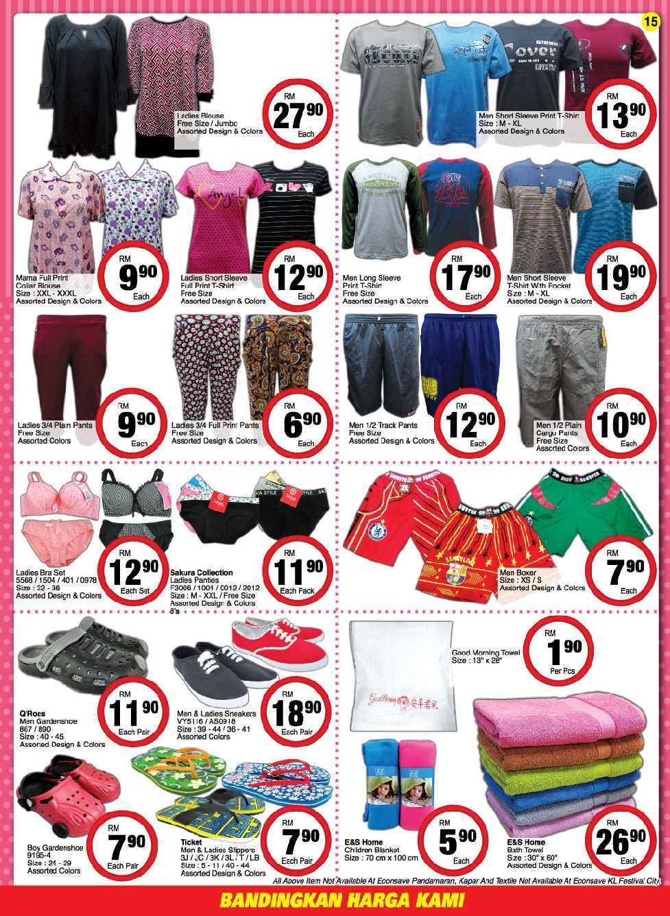 EconSave Catalogue (14 July 2017 - 25 July 2017)