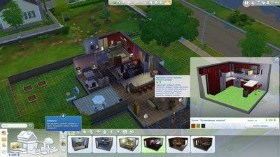 Re: The Sims 4 (2014)