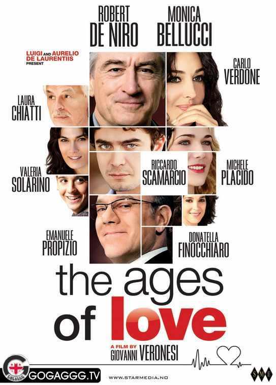 სიყვარული: გამოყენების ინსტრუქცია / The Ages of Love
