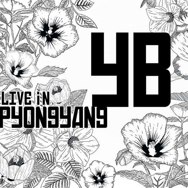 [Mini Album] YB – 2018 YB Live in Pyongyang (MP3)
