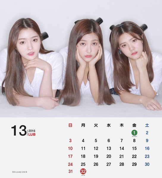 L.U.B (DIA) - First Miracle DIAID II - Month 13 Day 32 K2Ost free mp3 download korean song kpop kdrama ost lyric 320 kbps