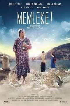 Memleket - 2016 (Yerli Film) HDRip XviD indir