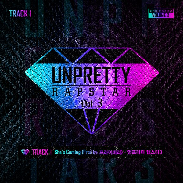 Unpretty Rapstar 3 Track 1 - She`s Comin K2Ost free mp3 download korean song kpop kdrama ost lyric 320 kbps