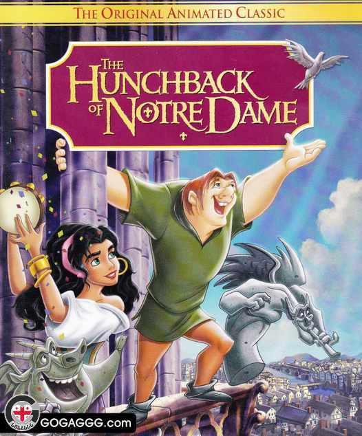 კუზიანი ნოტრ დამიდან / The Hunchback of Notre Dame
